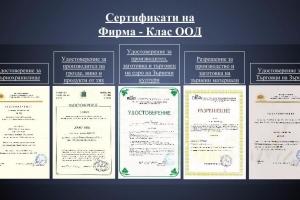 Презентация на фирма Клас ООД Българска версия (3)