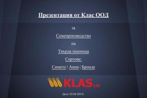 Презентация на фирма Клас ООД Българска версия (7)